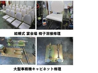 サンセール椅子、キャビネット修理.jpg