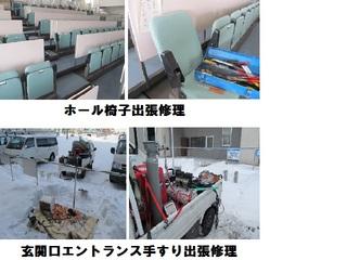 修理盛岡三高おおとりホール、エントランス.jpg