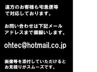 4ブログフラッグ.jpg